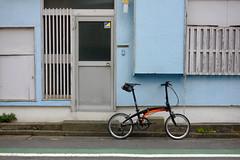 Dahon Vigor d11 (owenfinn16) Tags: bike bicycle folding dahon vigor d11 oritatami