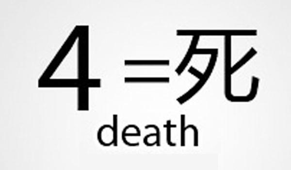 112414-number-4-death