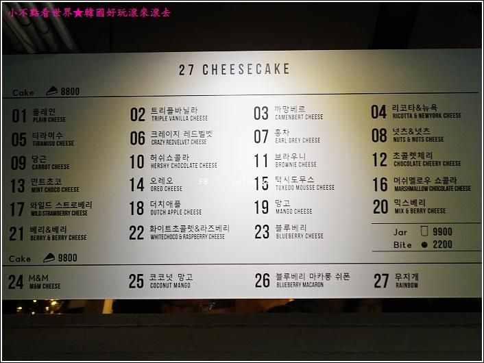 首爾C27 cheesecake (11).JPG