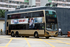 Kowloon Motor Bus ATENU35 SC6295 (Howard_Pulling) Tags: china hk bus buses hongkong photo nikon photos may picture 2016 sarchina d5100