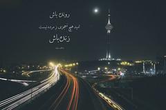 Tehran (Armin Gh) Tags: tower lights highway poetry iran tehran milad sayeh hemat ebtehaj
