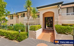 2/116-118 Kissing Point Road, Dundas NSW