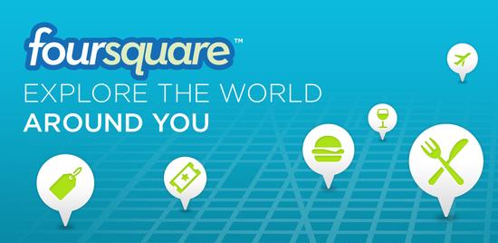 Foursquare完成4500万美元融资 CEO宣布离职