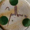 Robert Gordon Pack Track Pottery (gillhamilton) Tags: robertgordon australianpottery robertgordonpottery