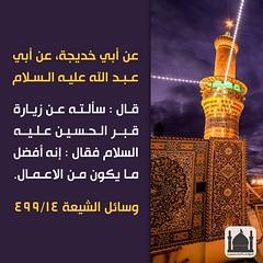 ( ) Tags: al muslim islam jafar ali shia muharram ashura hassan karbala musa prophet ya fatima zainab  allah muhammad imam   hussain   basim mahdi    abass     imamhussain        yahussain               alkarbalaie