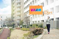 VAAM Diet by Meiji (JAPANKURU.COM) Tags: travel girls japan health goals diet fitness supplement vaam japankuru japankurustories vaamdiet