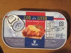 Can of cod livers in Reykjavik Maritime Museum, Reykjavik, Iceland (Travel writer at KristineKStevens.com) Tags: fish iceland reykjavik foodporn canned cod liver nom