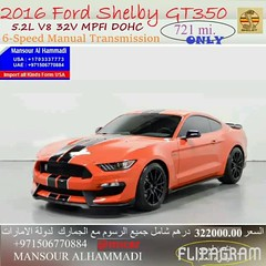Certified 2016 Ford Shelby GT350 721   322000.00                             009715671768180097150677 (mansouralhammadi) Tags:            fromm1carusatoworld