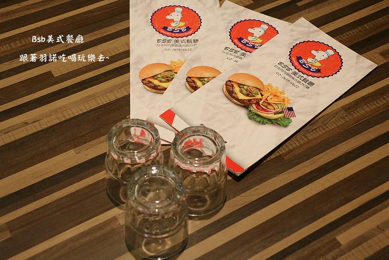 Bsb美式餐廳144