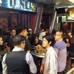 Lan Kwai Fong Hong Kong China thumbnail