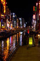 Shinsaibashi shopping street (john.vuong) Tags: street city japan skyline night outdoors photography town streetlight neon cityscape motorway dusk citylife townscape highstreet japaneseculture scenics dotonbori kinkiregion osakaprefecture citybreak osakacity