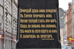 _DSC4760 (Rustam Bikbov) Tags: december saintpetersburg monuments pushkin 1884 2015