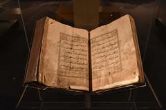 UAE - 2015-0556 (MacClure) Tags: museum uae unitedarabemirates quran koran sharjay museumofislamiccivilization