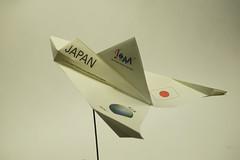 Takuo Toda (Kristina Wiling) Tags: origami paperplane spacegride takuotoda