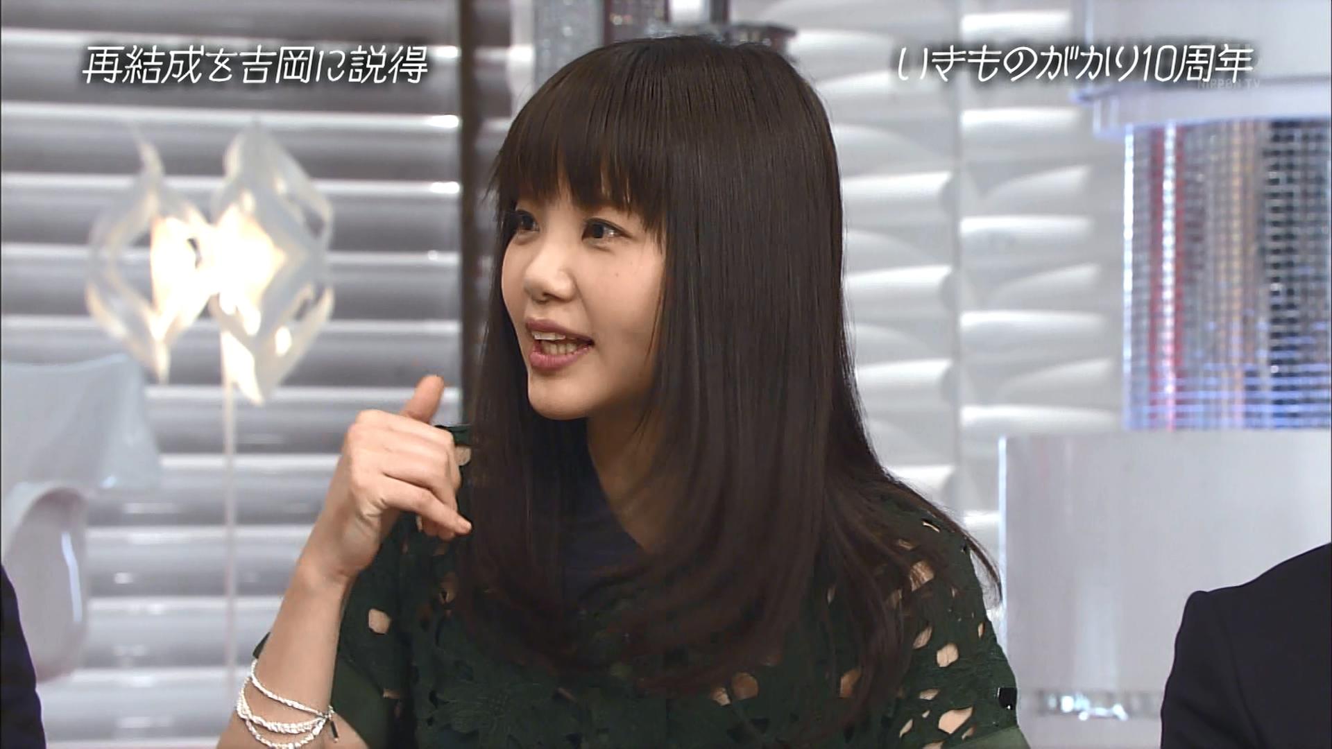 2016.03.13 全場(おしゃれイズム).ts_20160313_225407.647