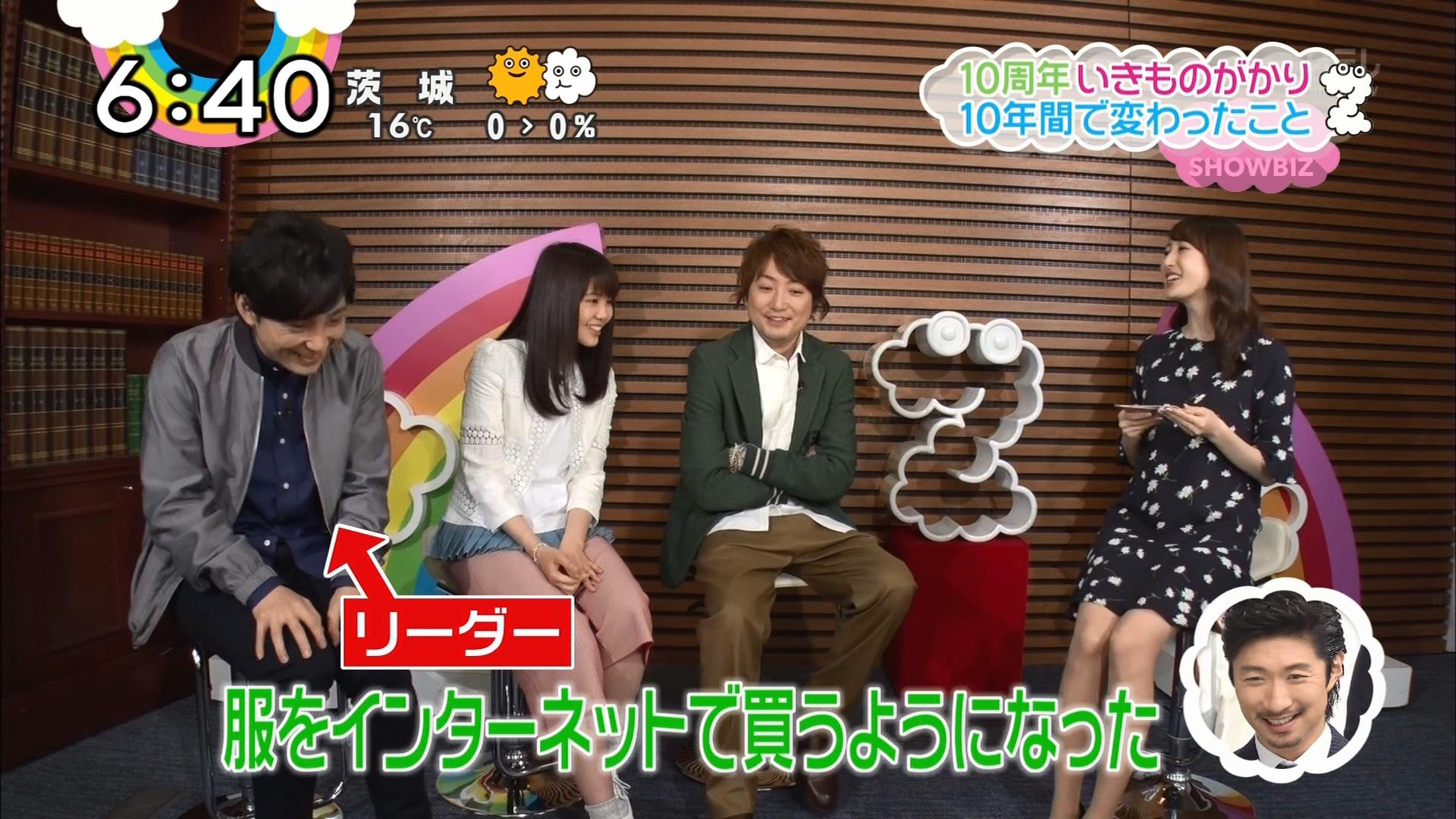 2016.03.22 10周年 いきものがかり - アルバム8作連続1位(ZIP!).ts_20160322_140915.208