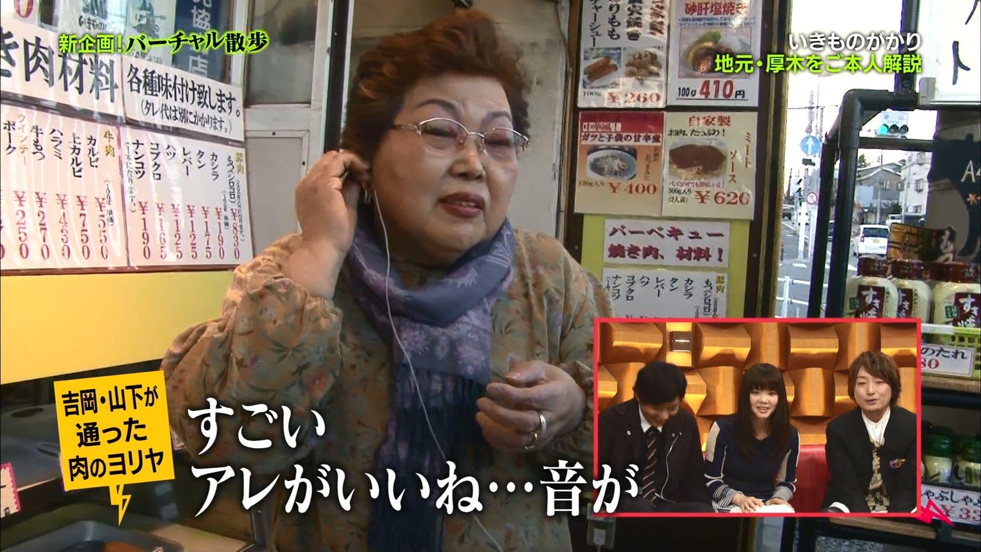 2016.03.11 全場(バズリズム).ts_20160312_015024.859