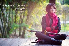 Kiyomitsu Kashuu (bdrc) Tags: portrait house game girl garden japanese 50mm prime cross cosplay bokeh outdoor sony knife malaysia theme manual katana nikkor kaori kl lala bukit jalil f14d ranbu touken kashuu nex6 asdgraphy