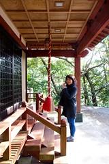 IMG_6462 (jonward6000) Tags: japan amami amamioshima