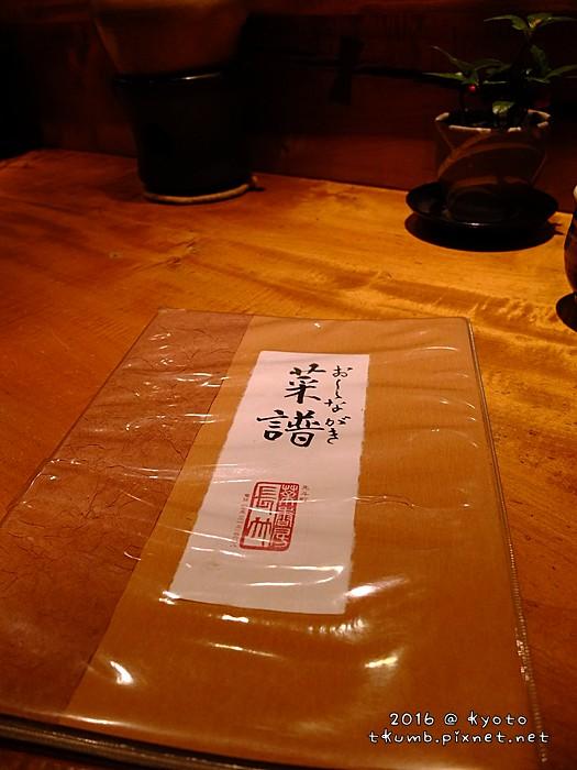 2016長竹 (5).JPG