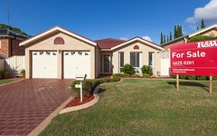 3 St Mark Close, Blair Athol NSW