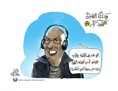243-Ahram_Tamer-Youssef_4-2-2016 (Tamer Youssef) Tags: california uk portrait usa pencil sketch san francisco united cartoon creative kingdom cairo caricature production press cartoonist  ksa cartoonists youssef tamer caricaturist  soliman     abou   feco
