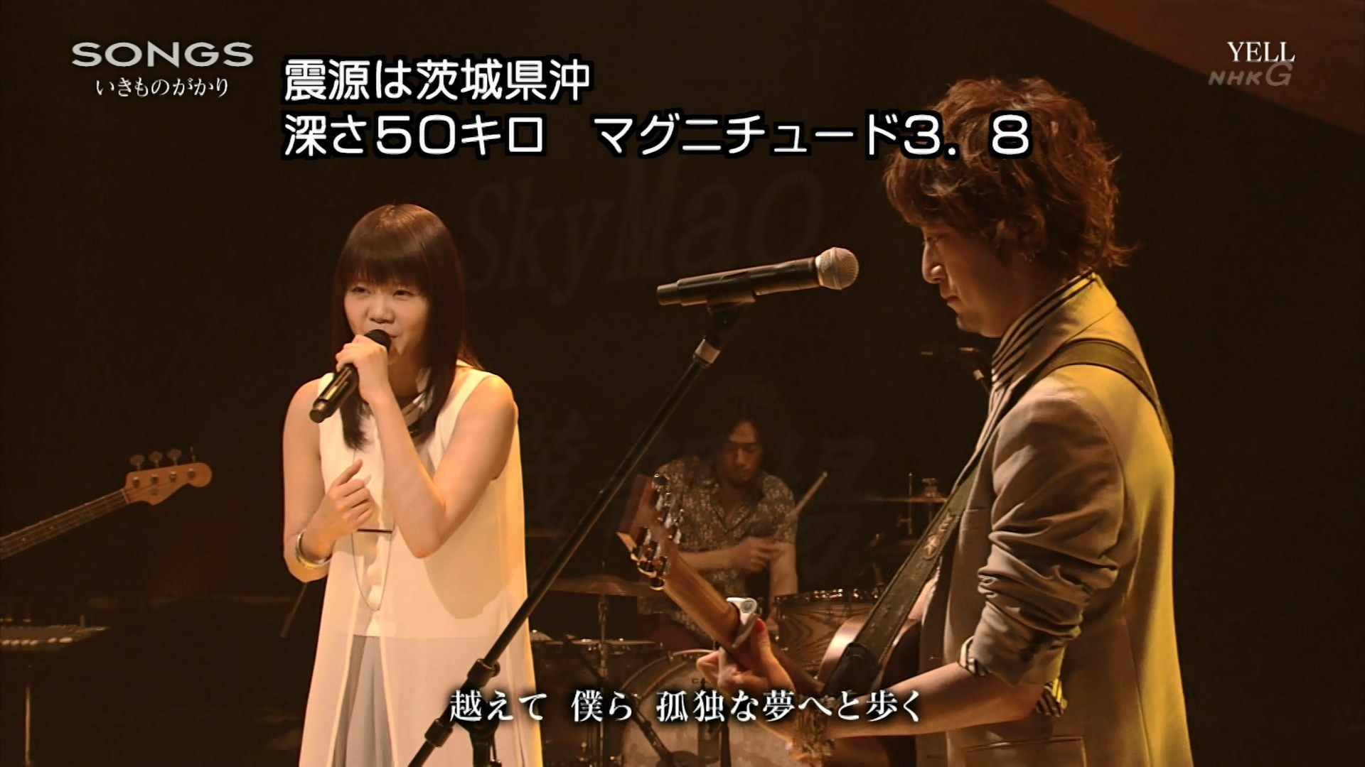 2016.04.28 全場(SONGS).ts_20160428_232313.006