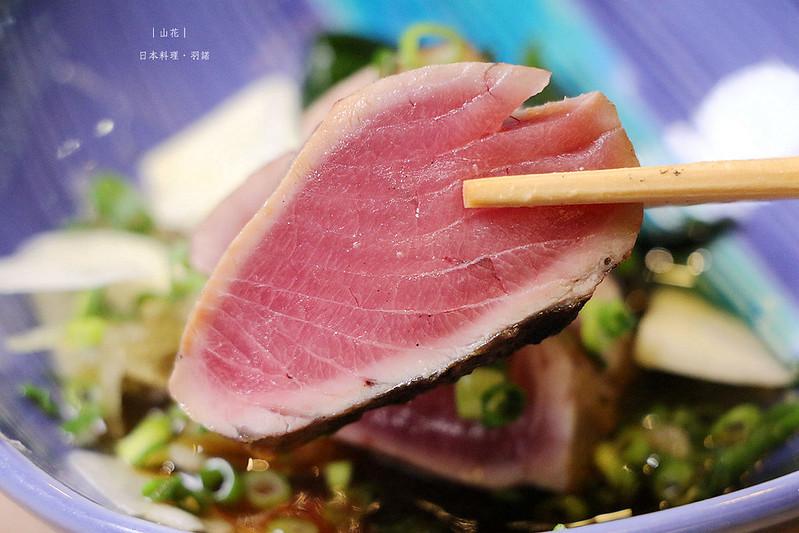山花日本料理148
