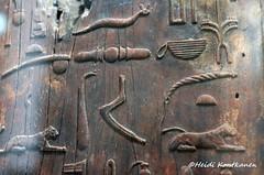 Hieroglyphs on a panel (konde) Tags: wood ancient tomb hieroglyphs oldkingdom 3rddynasty