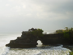 Tanah Lot Temple (Leo Media) Tags: ocean old travel sunset bali tourism nature water beautiful beauty weather rock vertical indonesia landscape asian religious temple coast ancient worship asia waves place vibrant famous scenic culture lot stormy scene area tropical coastline traveling hinduism climate indonesian tranquil sights precipice tanah balinese destinations