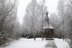 La capilla (Luis R.C.) Tags: paisajes munich nikon alemania dachau d610