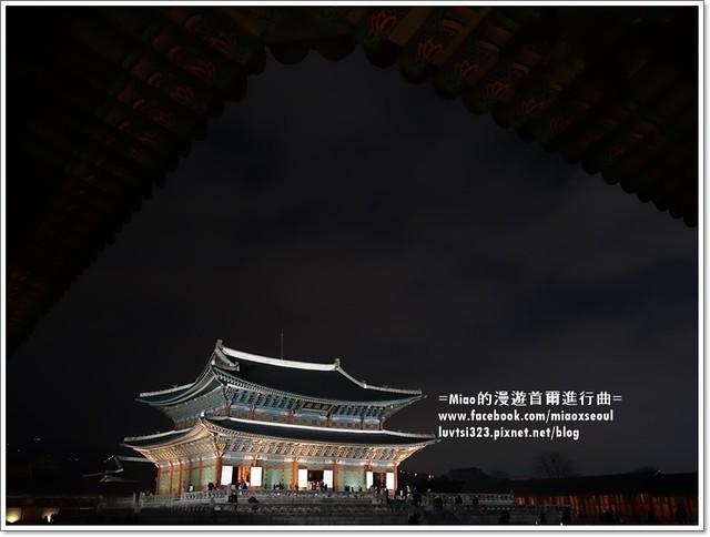 경북궁야경33