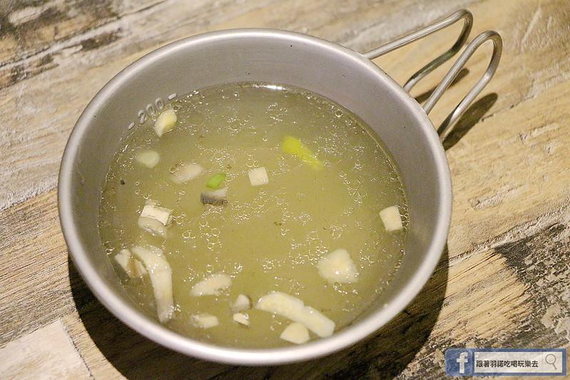 Cookout 野酷戶外料理餐酒 午茶129