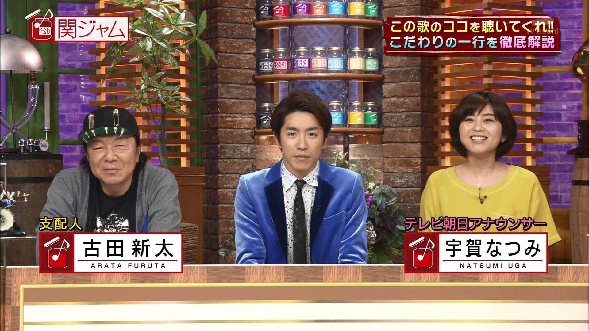 2016.03.13 全場(関ジャム 完全燃SHOW).ts_20160314_020419.479