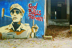 (Chillsea Lei) Tags: urbex abandoned abandon  village  building taiwan  house old brick graffiti god ruins