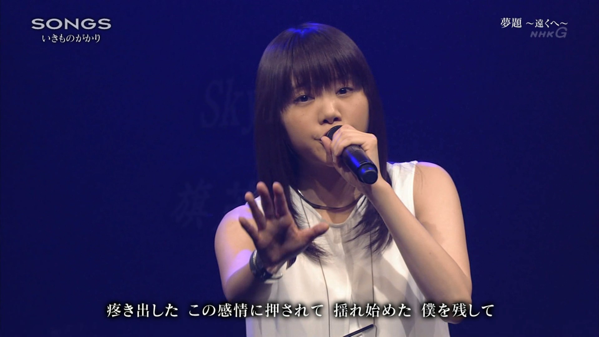 2016.04.28 全場(SONGS).ts_20160429_002725.936