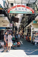 (YL.H) Tags: life film canon alley market taiwan taipei local   analogy 500n