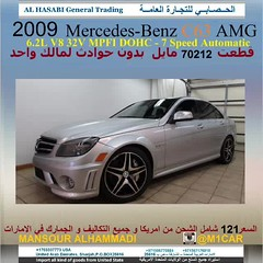 Iridium Silver Metallic 2009 Mercedes-Benz C63 AMG6.2L V8 32V MPFI DOHC - 7 Speed Automatic  70212           121                   (mansouralhammadi) Tags:               fromm1carusatoworld         instagram