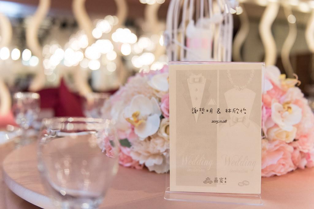 婚禮記錄欣怡與哲明-142