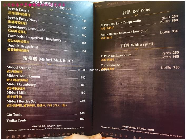 台北信義區light house beer bistro (14).JPG