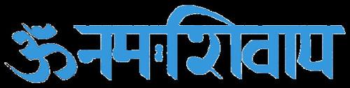 om-namaha-shivaya-blu-trasparente