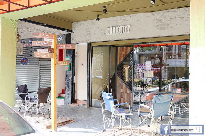 Cookout 野酷戶外料理餐酒 午茶008