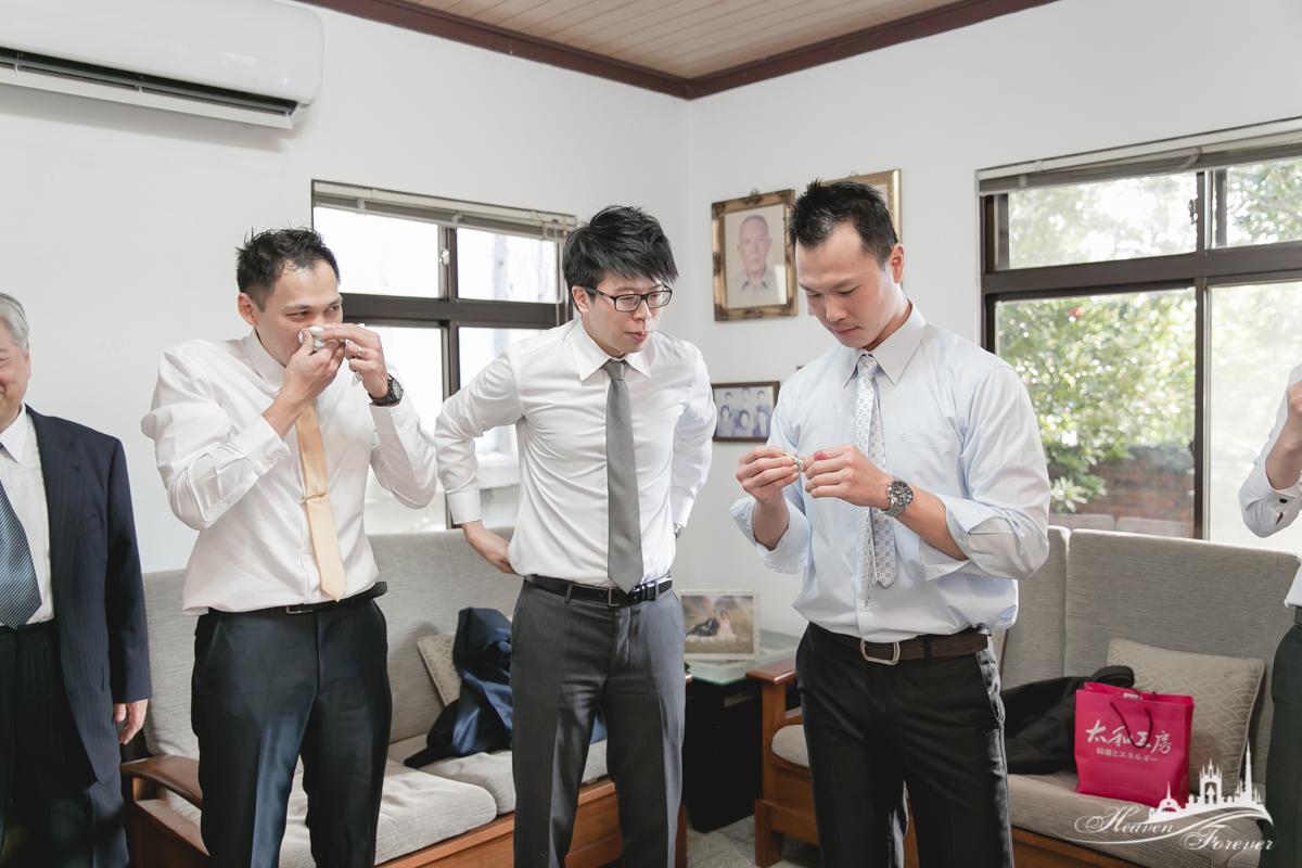 婚禮記錄@京樺婚宴會館_0047.jpg