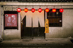 Side street dinner. (Peapotty) Tags: street japan architecture photography japanese fuji fujifilm 1855mm fukuokaken xt1 kurumeshi