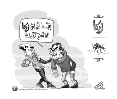 245-Ahram_Tamer-Youssef_8-2-2016 (Tamer Youssef) Tags: california uk portrait usa pencil sketch san francisco united cartoon creative kingdom cairo caricature production press cartoonist  ksa cartoonists youssef tamer caricaturist  soliman     abou   feco