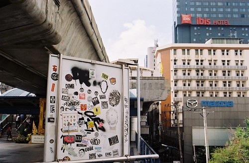 Thumbnail from Siam Square