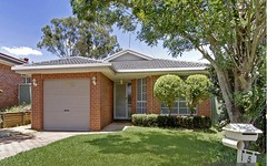 5 Medea Place, Dean Park NSW