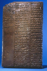 Cuneiform Tablet (MCAD Library) Tags: cuneiform writinghistory cuneiformtablets
