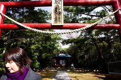 IMG_6485 (jonward6000) Tags: japan amami amamioshima