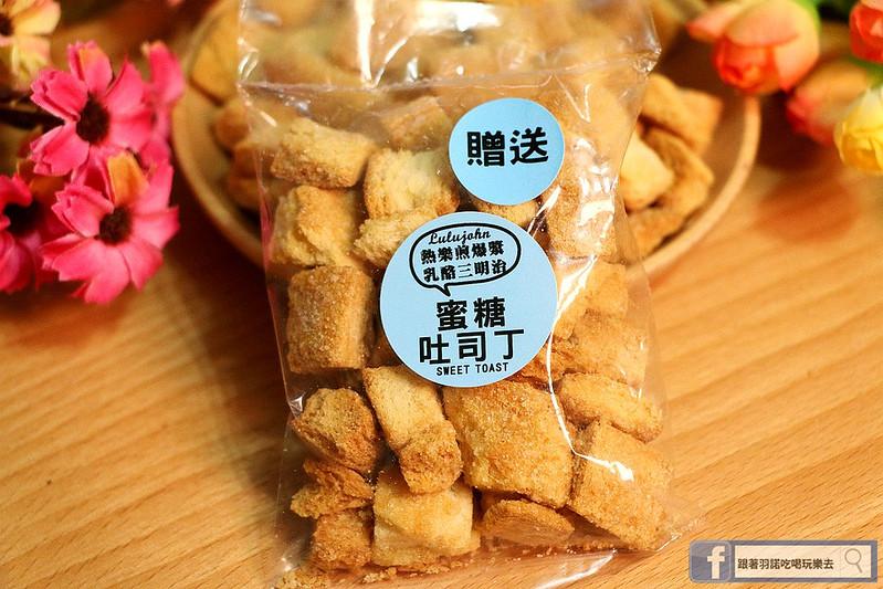 熱樂煎爆漿乳酪三明治033